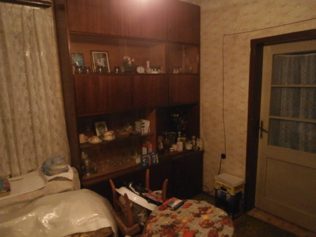 Къща с парцел град Пазарджик