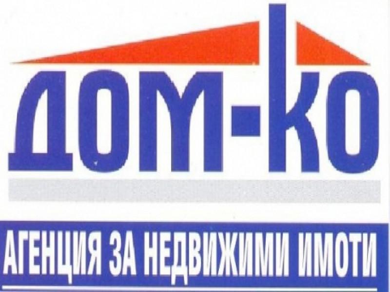 Ливада в село Красново