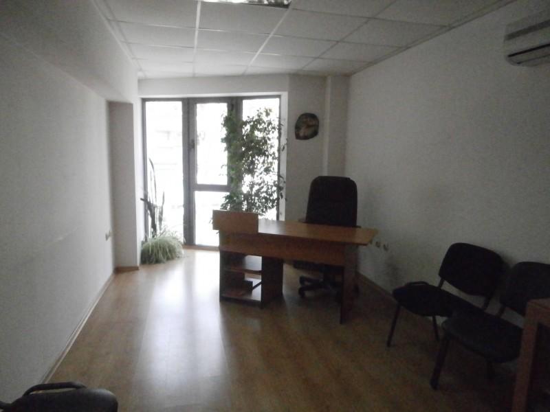 Офис град Пазарджик