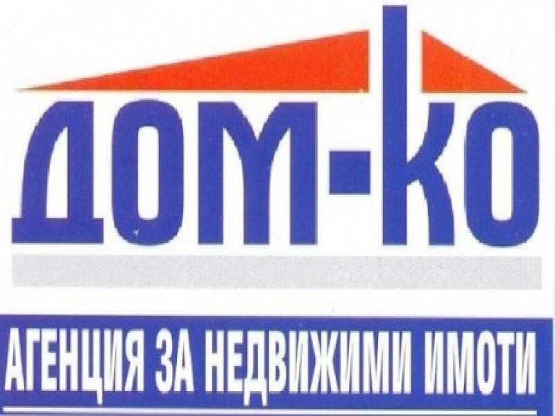 Парцел в село Щърково