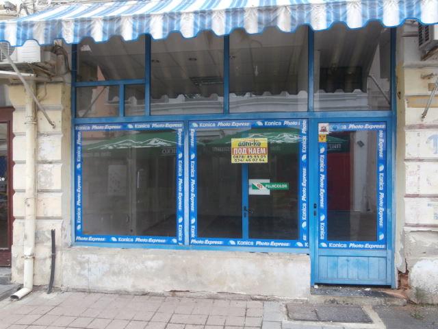 Търговско помещение в град Пазарджик