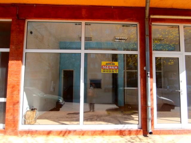 Аптека под наем град Пазарджик